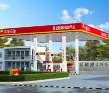 河南昆仑能源发展有限公司神木县神木县马镇镇盘塘村LNG三级站