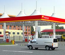 河南省联合石化有限公司商都路油气站