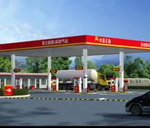 河南豫北昆仑能源有限公司中石油新长北线LNG加气站
