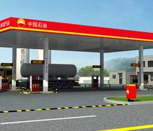 卢氏县官道口LNG加气站